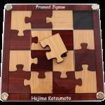 damier puzzle  casse tete en bois